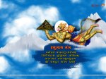 hanuman-wallpaper946o