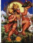 hanumanjiu